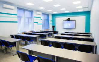 Оснащение учебных классов