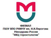 "ГБОУ ВПО ""РНИМУ им. Н.И.Пирогова"""