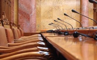 Судебные учреждения