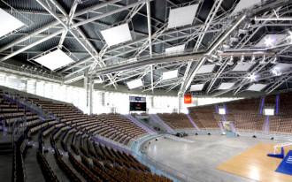 Спортивные комплексы и сооружения