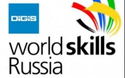 WorldSkills Russia 2016: самые талантливые педагоги будущего, SMART и интерактивные кубы..
