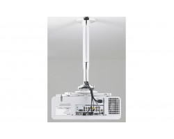 [KITEC030045W] Потолочный комплект для проектора Chief KITEC030045W