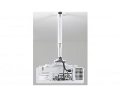[KITEC045080W] Потолочный комплект для проектора Chief KITEC045080W