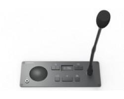 Врезной микрофонный пульт председателя с селектором каналов Televic Confidea F-CI