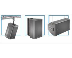 VS 10-4. Пассивная полнодиапазонная двухполосная акустическая система