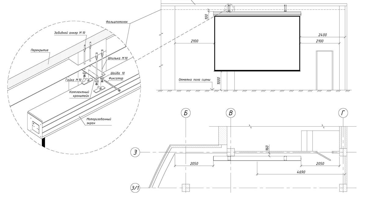 Проектирование и решения для конференц-залов